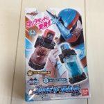 【仮面ライダービルド】ゴリラモンドのフルボトル購入レビュー