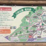 ロング滑り台が大人気!三好公園は自然がいっぱい