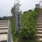 イオンモール岡崎の近くの水遊びも出来る奈良井公園