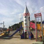 【子供と遊ぶ】豊田市交通安全学習センターは公園へ行くより断然楽しめる!